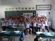 International Kindergarten Principal