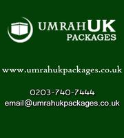Umrah Packages 2017 - Umrah UK Packages 2017